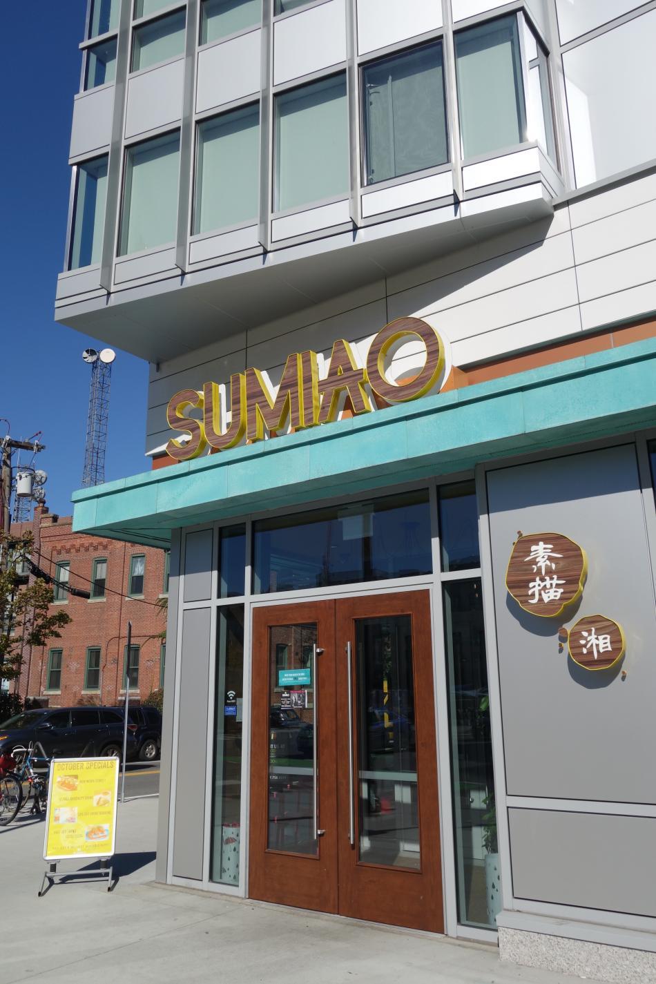 Sumiao Hunan Kitchen