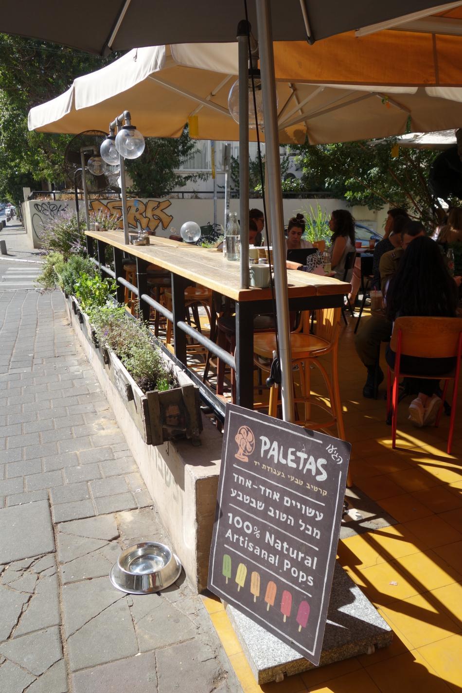 Buckeh Tel Aviv
