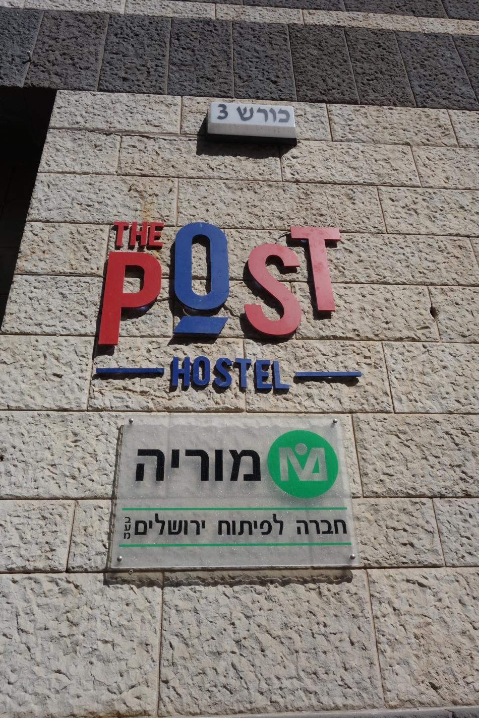 The Post Jerusalem