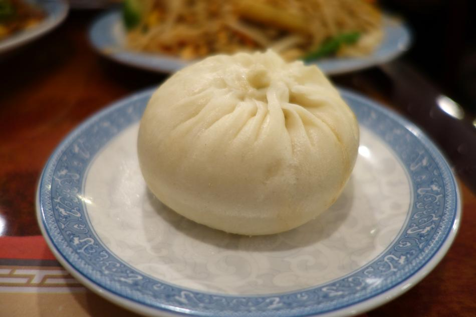 Shangri-La Vegetable Bun