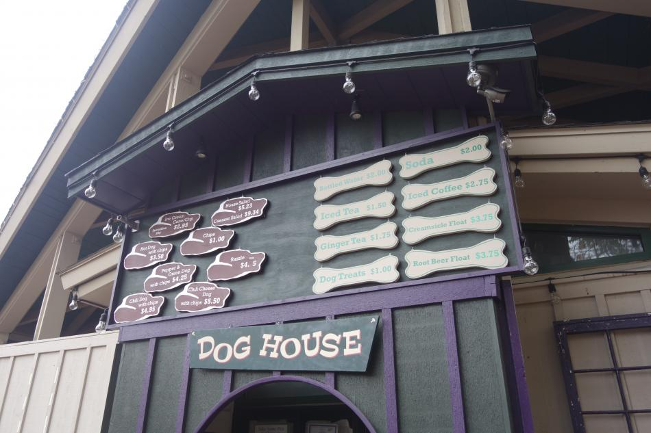 Pond House Cafe