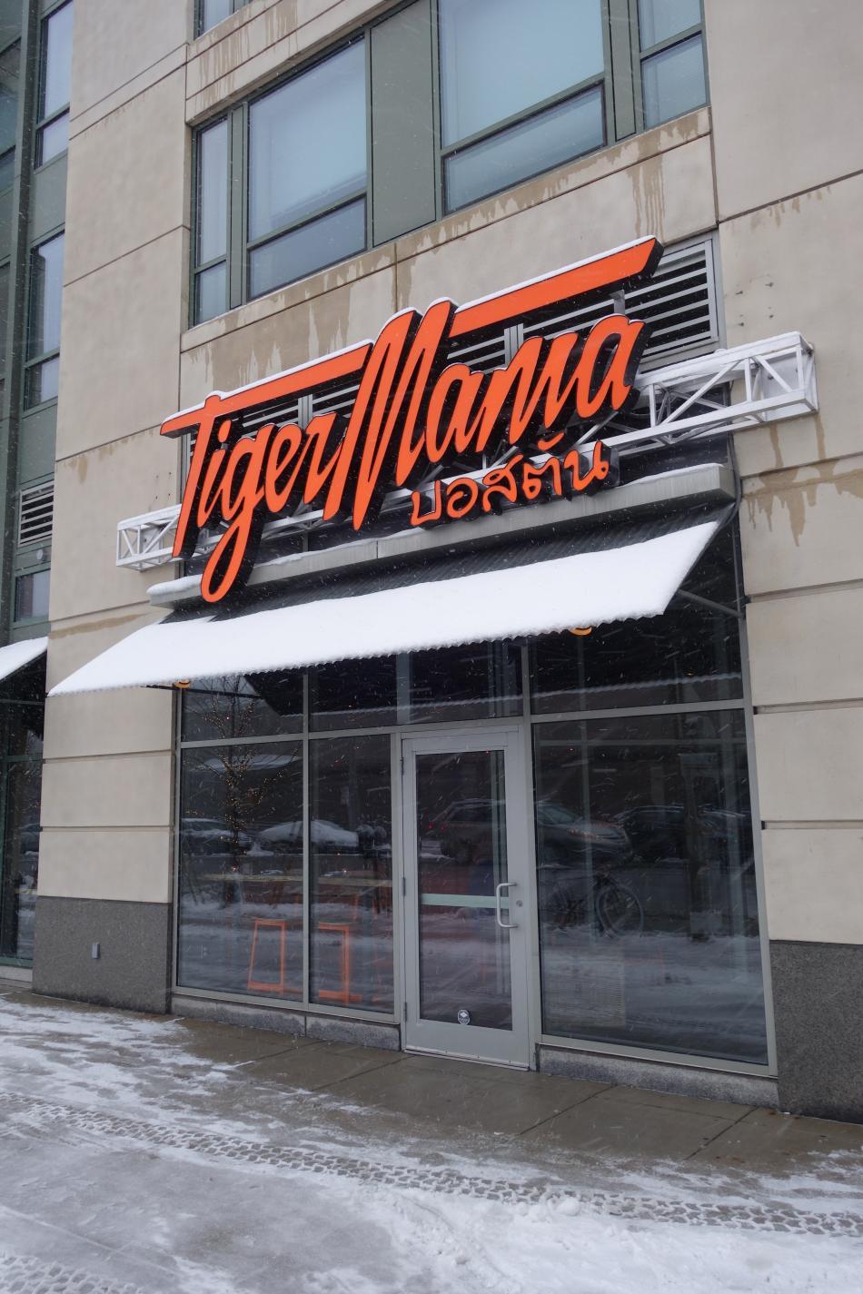Tiger Mama Storefront