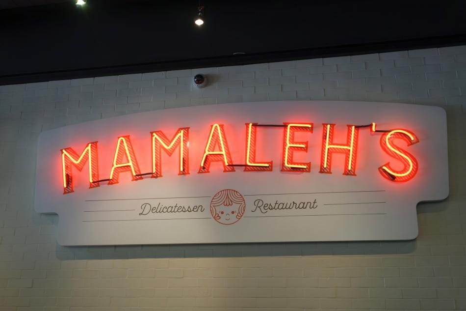 Mamalehs