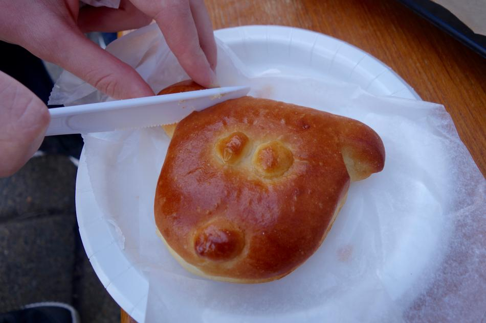 Koko Bakery